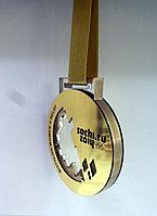 Медаль наградная с лентой, фото 1