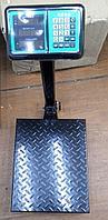 Весы платформенные торговые до 400 кг., фото 1