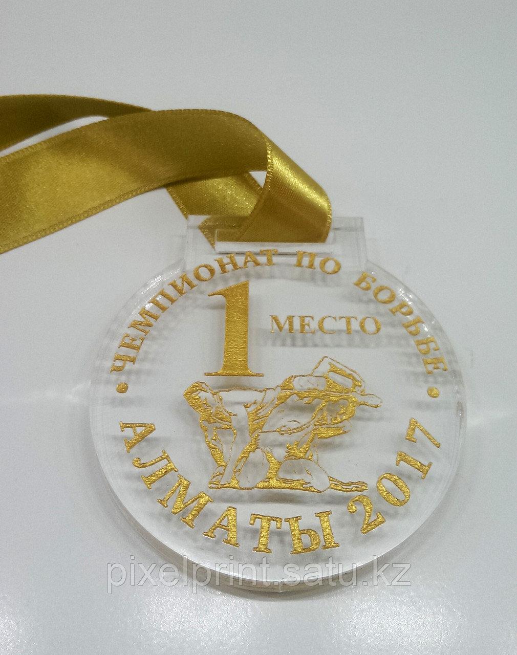 Медали наградные на ленте