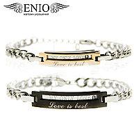 Парные браслеты Моя единственная любовь