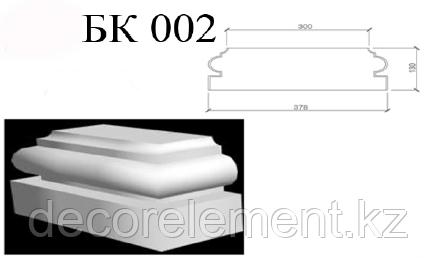 База пилястры БК 002, фото 2