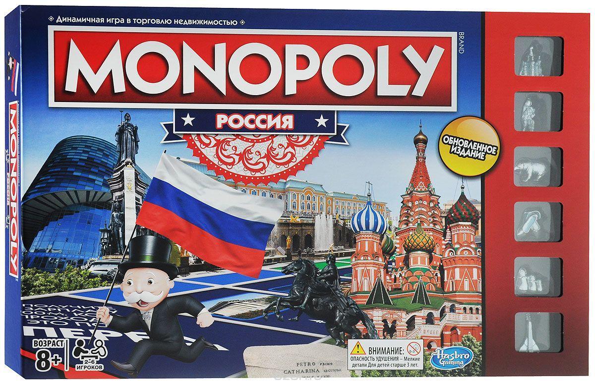 Игрушка Монополия  Россия