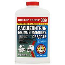 Расщепитель мыла и моющих средств Доктор Робик 809