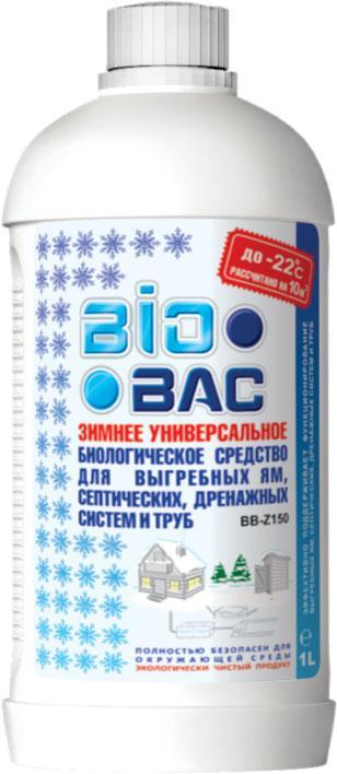 Зимнее средство для выгребной ямы,септика и дренажных систем Bio bac,Био бак