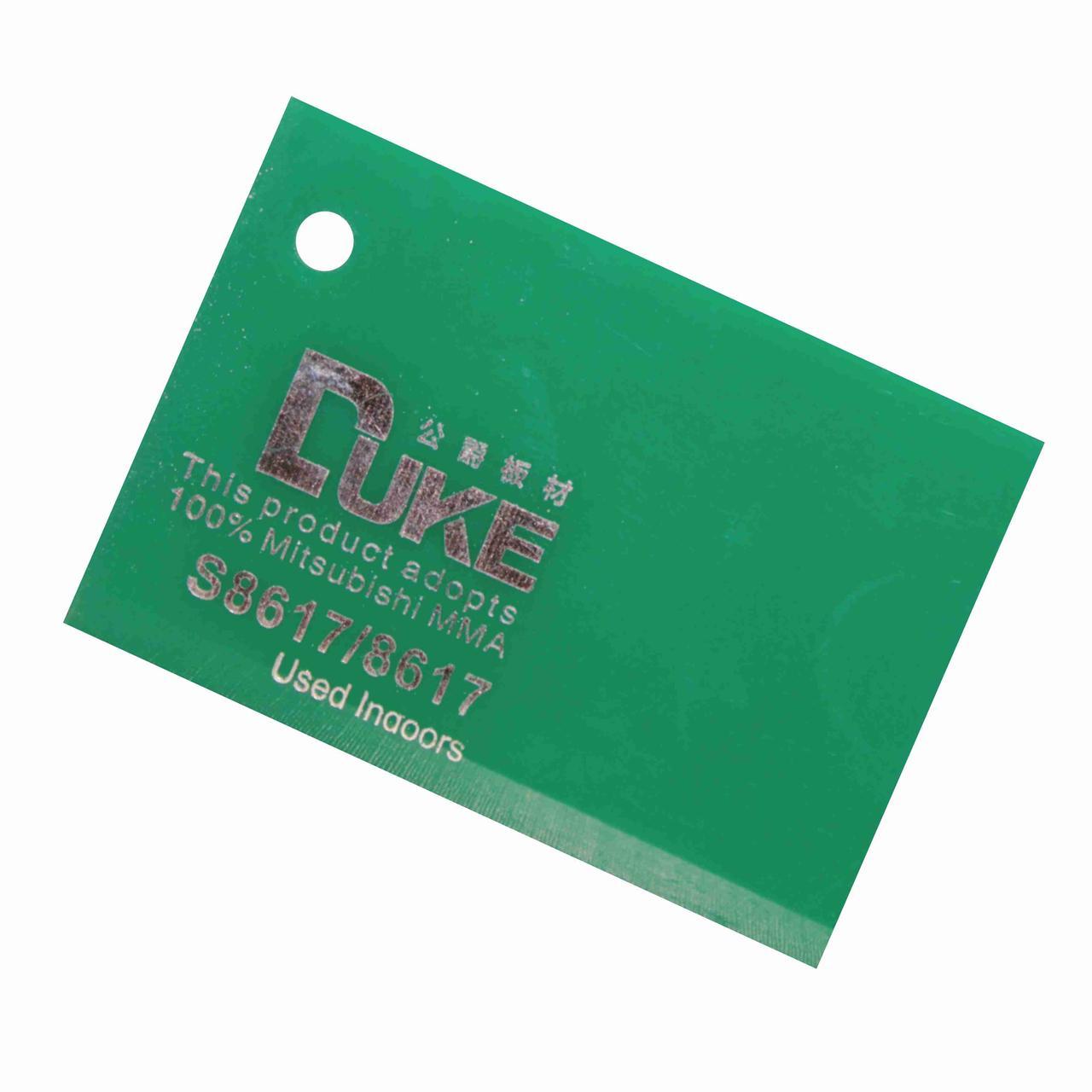 Зеленый листовой акрил №617 (3мм) 1,22мХ2,44м