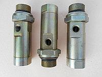 Гидрозамок КС-3577.83.200, фото 1