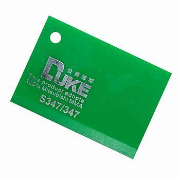 Акрил зеленый №347 (3мм) 1,22мХ2,44м