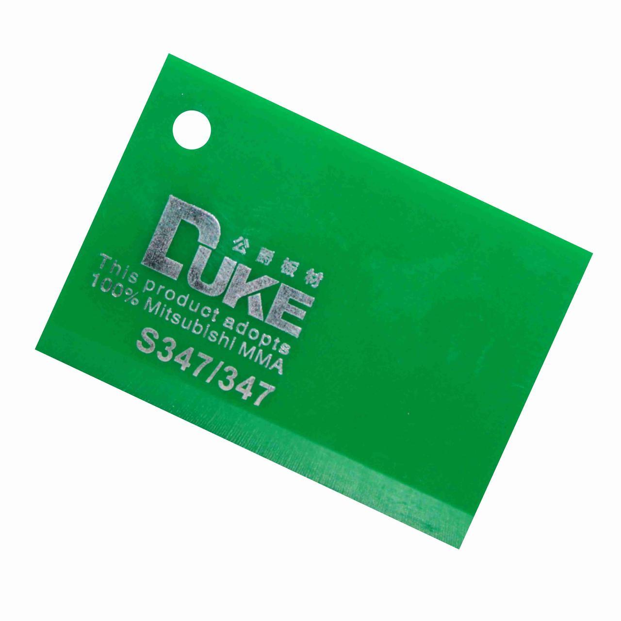 Зеленый листовой акрил №347 (3мм) 1,22мХ2,44м