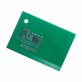 Акрил бирюзовый  №AT3288C (3мм) 1,22мХ2,44м
