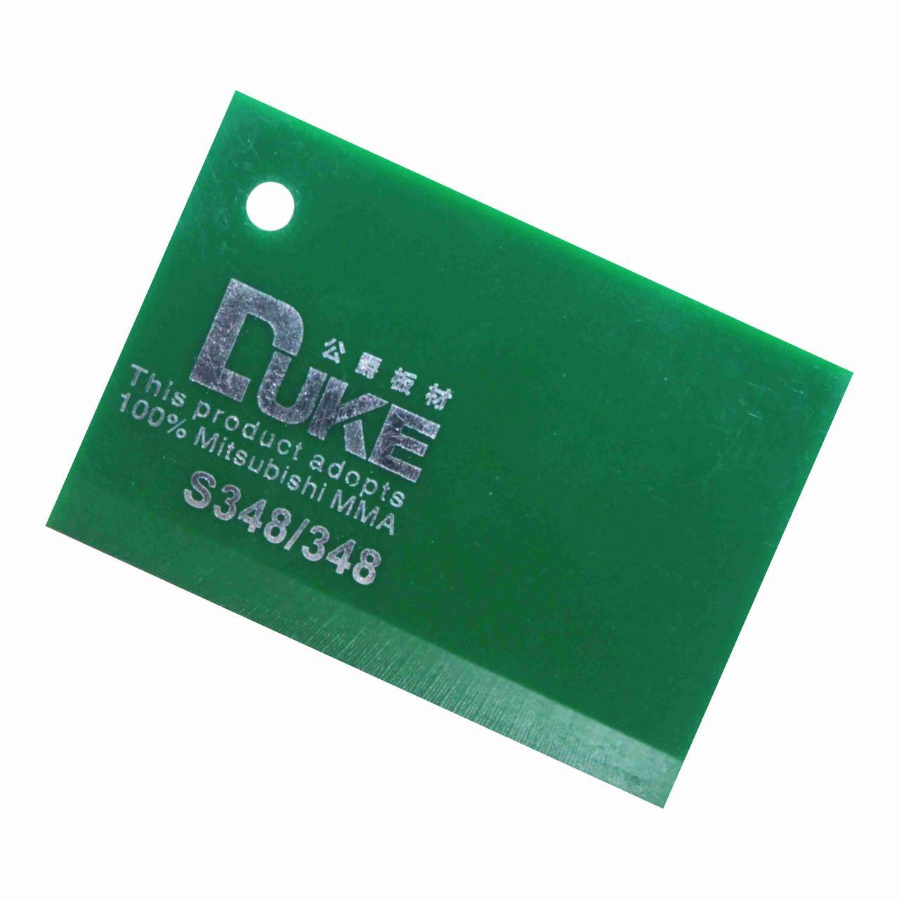 Темно-зеленый листовой акрил №348 (3мм) 1,22мХ2,44м