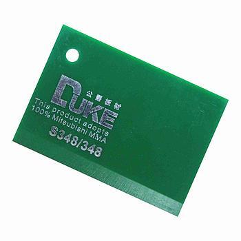 Акрил зеленый №348 (3мм) 1,22мХ2,44м