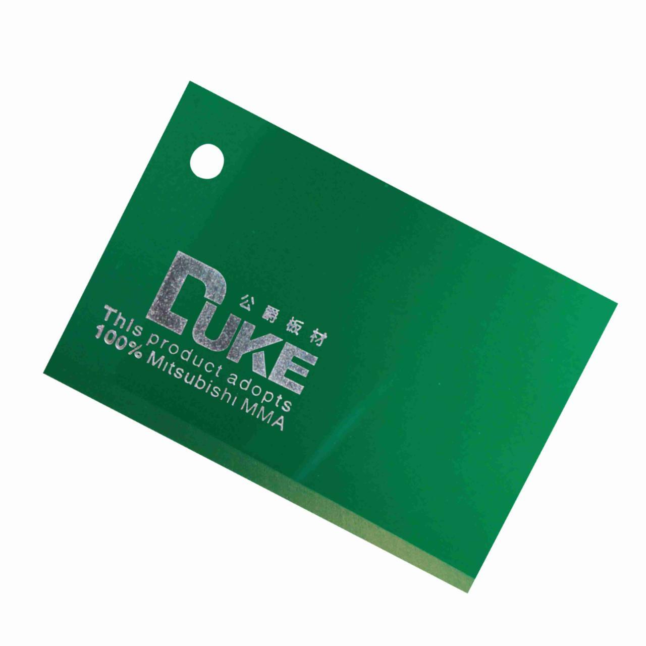 Темно-зеленый листовой акрил №8125 (3мм) 1,22мХ2,44м
