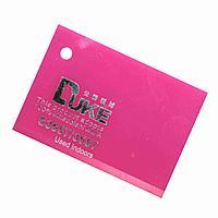 Розовый листовой акрил №3557 (3мм) 1,22мХ2,44м