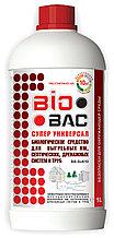 Универсальные бактерии для улучшения дренажа,септика и выгребной ямы Bio bac,Био бак