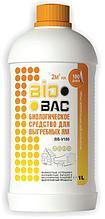 Бактерии для выгребных ям и очистных сооружений с аэрацией Bio bac,Био бак