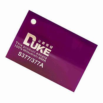 Фиолетовый листовой акрил №377 (3мм) 1,22мХ2,44м