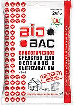 Средство для септиков и выгребных ям Bio bac