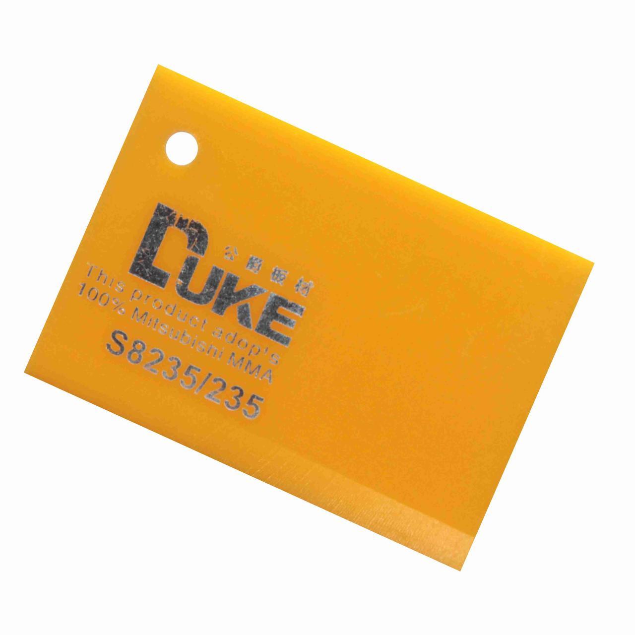 Акрил желтый №8235 (3мм) 1,22мХ2,44м