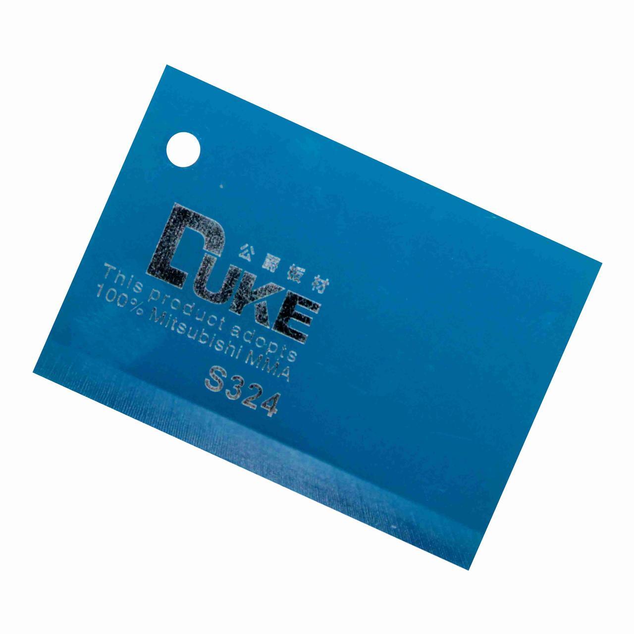 Синий листовой акрил №S324 (3мм) 1,22мХ2,44м