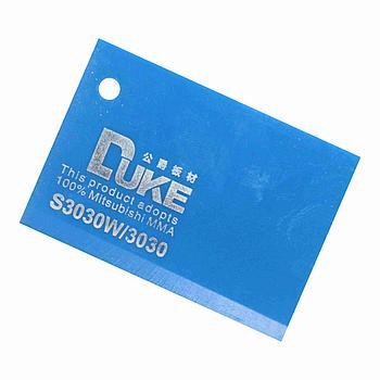 Синий листовой акрил №3030 (3мм) 1,22мХ2,44м