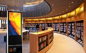 Интерактивные сенсорные панели для библиотеки