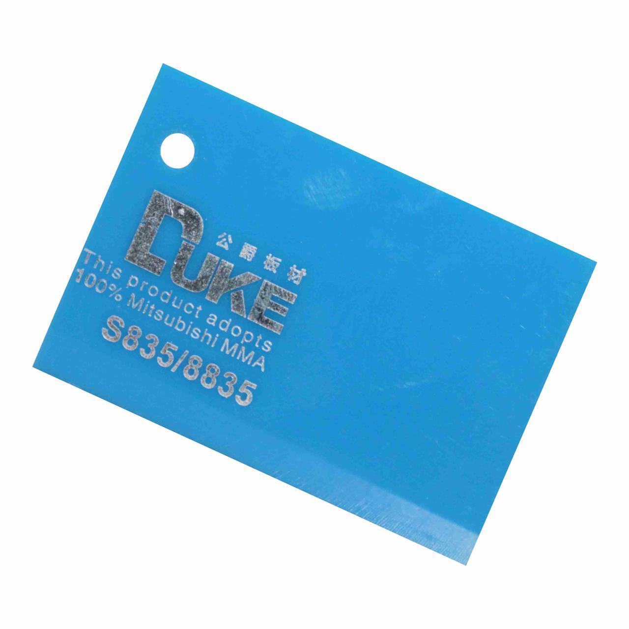 Акрил голубой №8835 (3мм) 1,22мХ2,44м