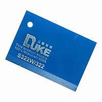 Синий листовой акрил №322 (3мм) 1,22мХ2,44м