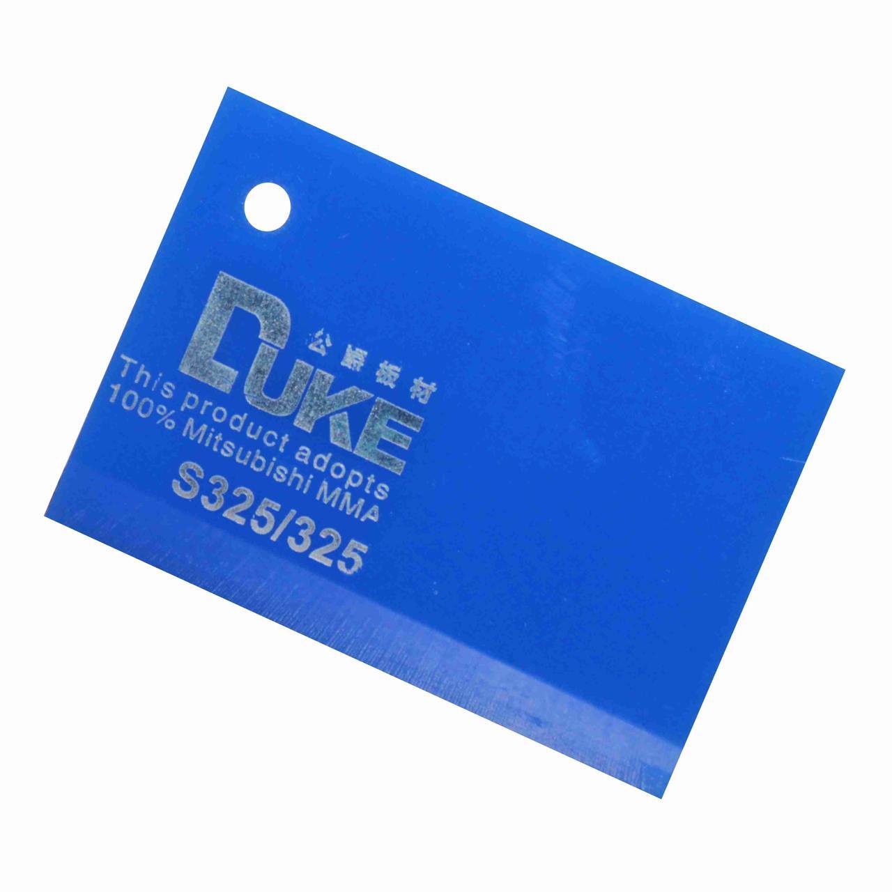 Акрил синий №325 (3мм) 1,22мХ2,44м