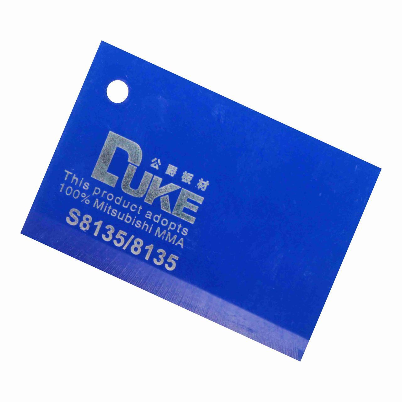 Синий листовой акрил №8135 (3мм) 1,22мХ2,44м