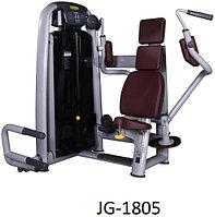 Тренажер для грудных мышц JG-1805