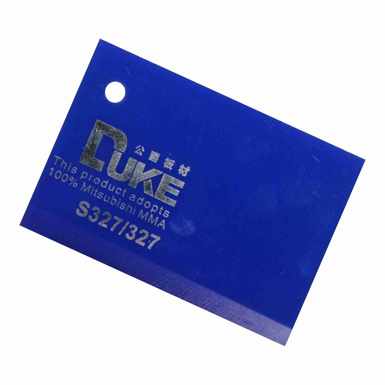 Синий листовой акрил №327 (3мм) 1,22мХ2,44м