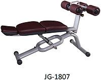 Регулируемый тренажер для пресса JG-1807
