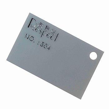 Светло-серый листовой акрил №504 (3мм) 1,22мХ2,44м