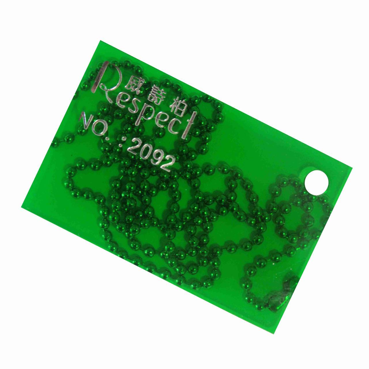 Зеленый полупрозрачный листовой акрил №2092 (3мм) 1,22мХ2,44м