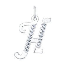 Серебряная подвеска буква Н