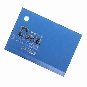 """Синий листовой акрил """"день-ночь"""" №S41802 (3мм) 1,22мХ2,44м"""