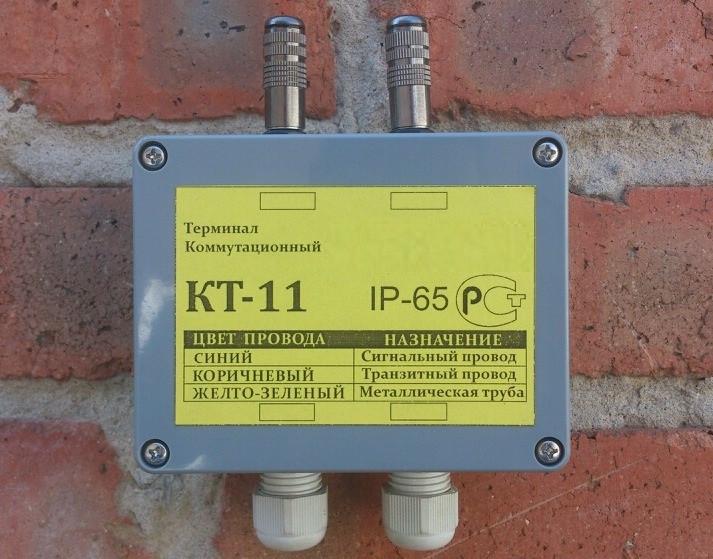 Терминал концевой измерительный КТ-11Г