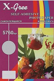 Фотобумага X-GREE Самоклеющаяся Глянцевая A4/50 листов120г/м