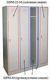 Металлический шкаф для одежды модульный, фото 3