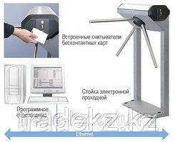 Электронная проходная, турникет электромеханический трипод PERCo-KT02.3