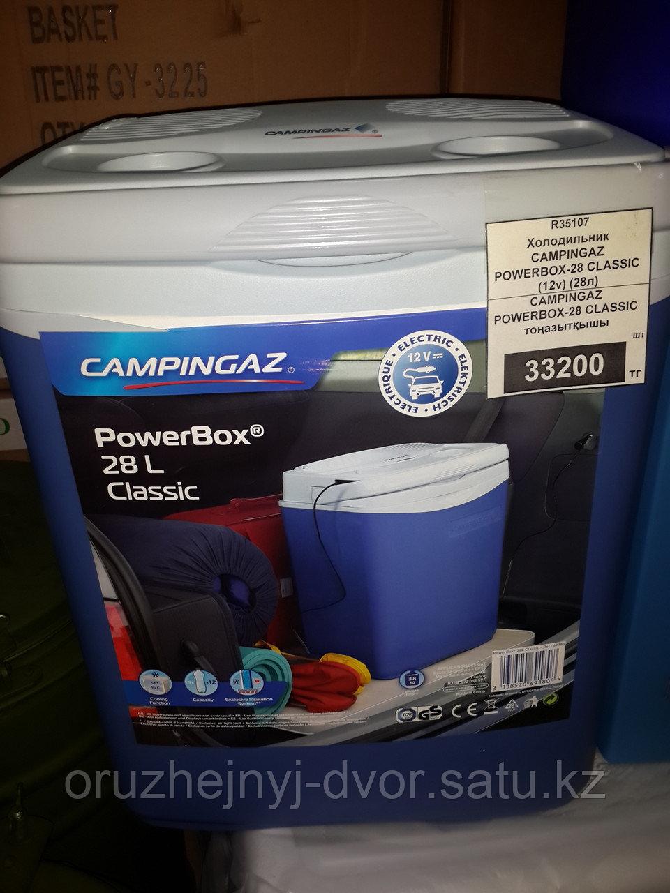 Холодильник CAMPINGAZ POWERBOX-28 CLASSIC (12v)