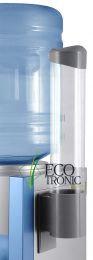 Держатель для стаканов Ecotronic Серебро