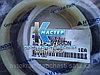 Ремкомплект гидроцилиндра стрелы Hyundai 31Y2-02860