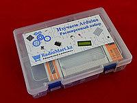 Изучаем Arduino UNO KIT, Расширенный набор