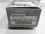 """Тормозные колодки задние Nissan Pathinder R51  """"оригинал"""", фото 2"""