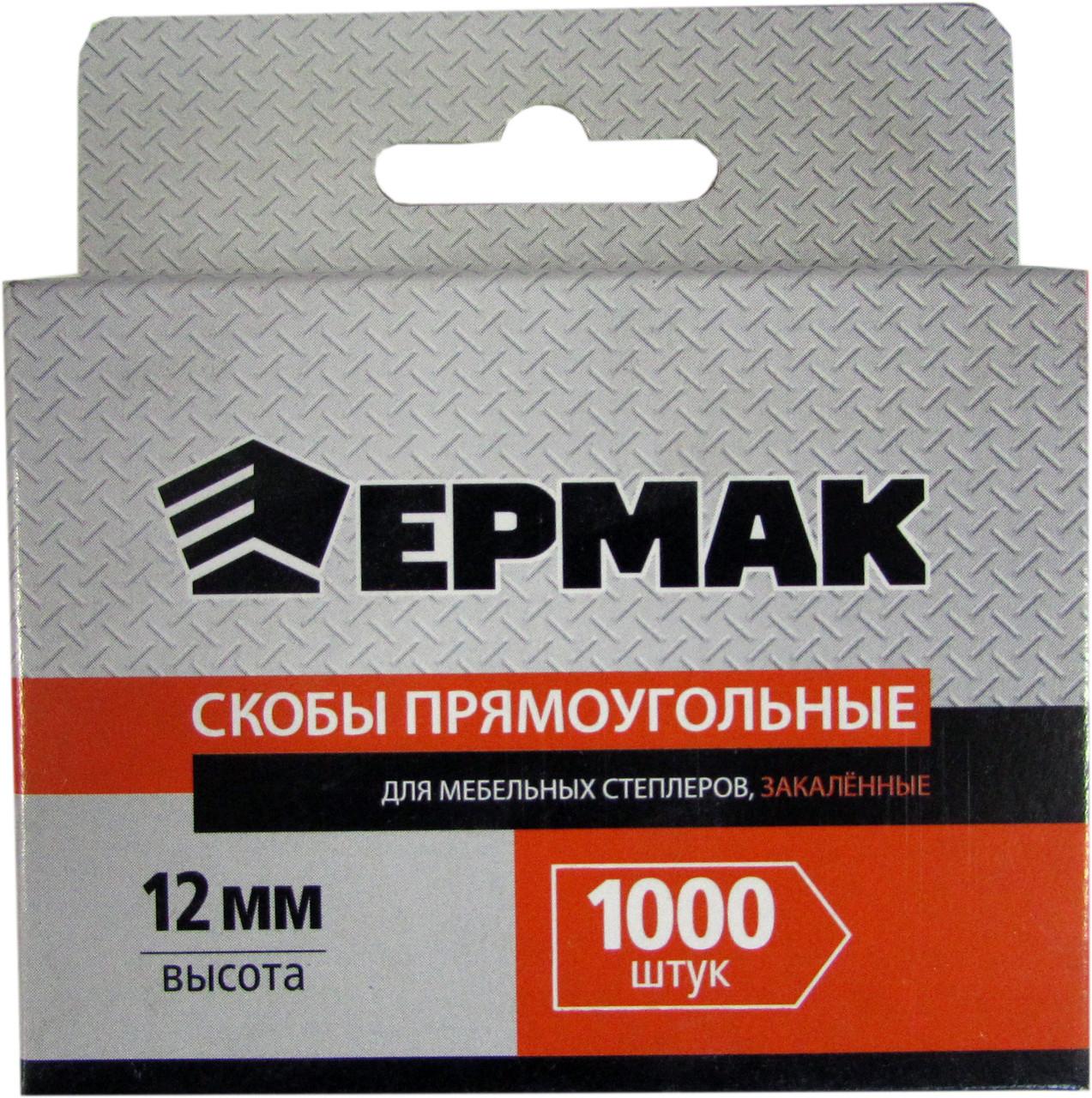СКОБЫ Д-12 1000шт.