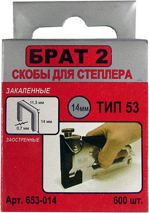 СКОБЫ Д-14 600шт., фото 2