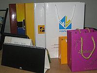 Бумажный пакет для Той бастар
