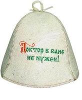 """Шляпа """"Эконом-модель"""" """"Доктор в бане не нужен!"""" НП"""