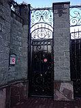 Ворота с забором, фото 2